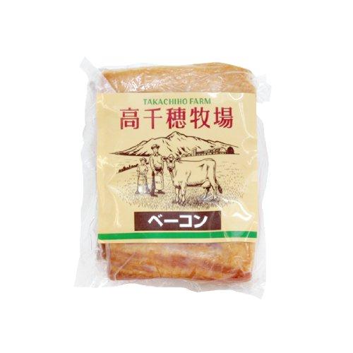 【高千穂牧場】ブロックベーコン(豚バラ肉) 230g 使い方いろいろ