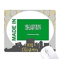 サウジアラビアのアラビアカントリーラブに クリスマスイブのゴムマウスパッド