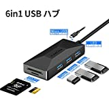 Rocketek USBハブ USB3.0ポートx3 SD/Micro SD カードリーダー(iMac、MacBook Air、MacBook Pro、MacBook、Mac Mini、PC)