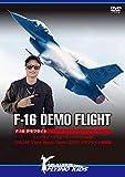 "F-16 デモフライト ジェイコブ""プリモ""インペリゼリ大尉「PACAF Viper...[DVD]"