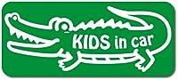 imoninn KIDS in car ステッカー 【マグネットタイプ】 No.67 ワニさん (緑色)