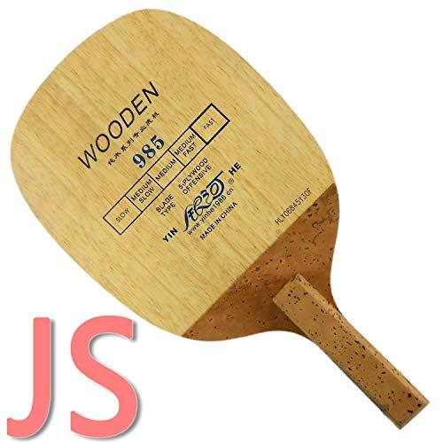 Great Deal! YINHE 985 Japenese Penhold Table Tennis Blade
