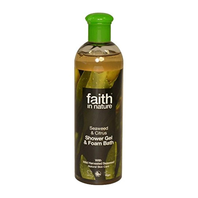 対角線なめらか海峡ひもFaith in Nature Seaweed & Citrus Shower Gel & Bath Foam 400ml (Pack of 2) - 自然の海藻&シトラスシャワージェル&バス泡400ミリリットルの信仰 (x2) [並行輸入品]