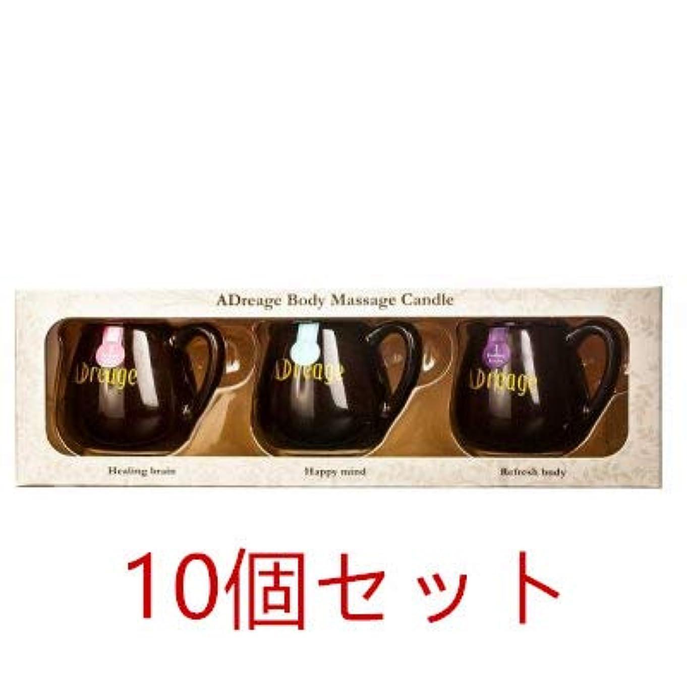 作り受信イーウェルSAKURA LOVE Aroma Candle【アドレアージュ キャンドルミニセット】10個セット