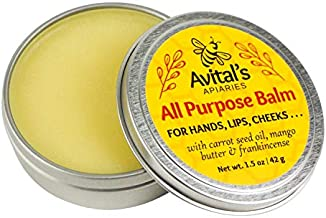All Purpose Balm with carrot seed oil & frankincense