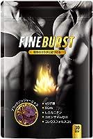 【FINE BURST】 αリポ酸 BCAA サプリ 厳選素材 30日分