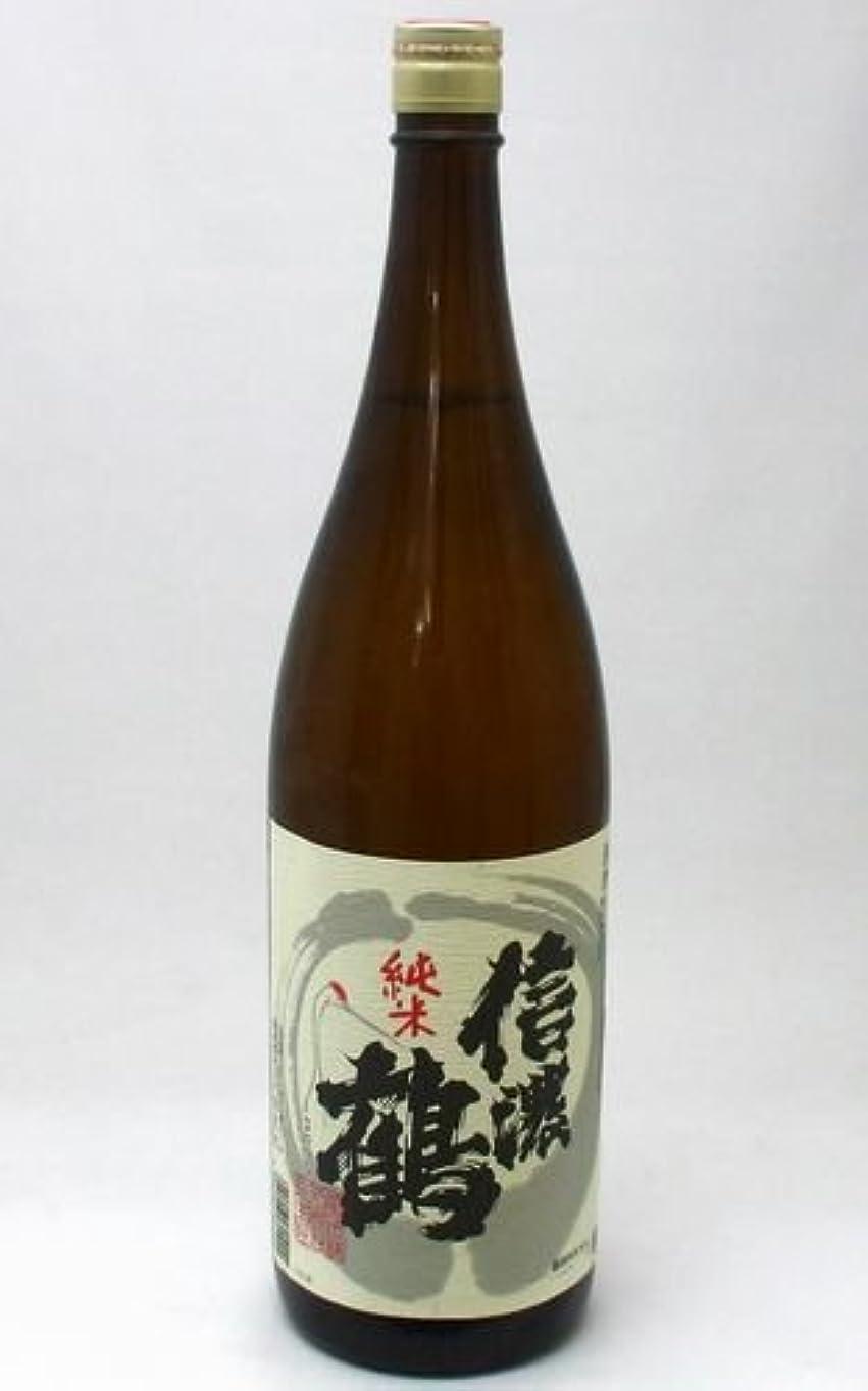 議会ファシズム審判信濃鶴 純米1800ml