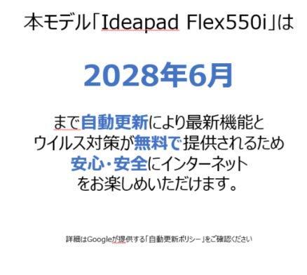 41ujXAXiA8L. SL500 -Amazon限定の「Lenovo IdeaPad Flex550i Chromebook」が2021年1月15日から発売。32GBストレージモデルで税込59,800円