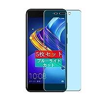 5枚 Sukix ブルーライトカット フィルム 、 Huawei Honor V9 Play 向けの 液晶保護フィルム ブルーライトカットフィルム シート シール 保護フィルム(非 ガラスフィルム 強化ガラス ガラス ケース カバー ) 修繕版