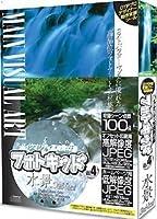 フォトキッド Vol.4 水景 Sui-kei