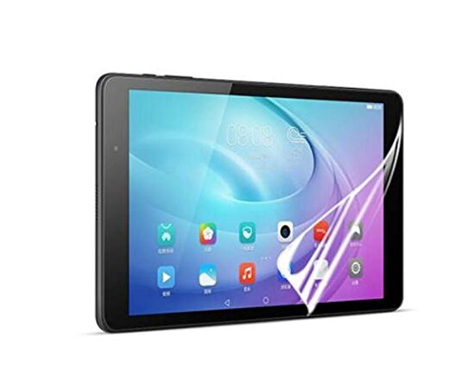ウサギ感じる暴君Huawei MediaPad T2 10.0 Pro/Qua tab 02 au/キュア タブ ゼロニ タブレット用液晶画面保護フィルム/シール/シート/反射防止/光沢 タイプ/指紋防止