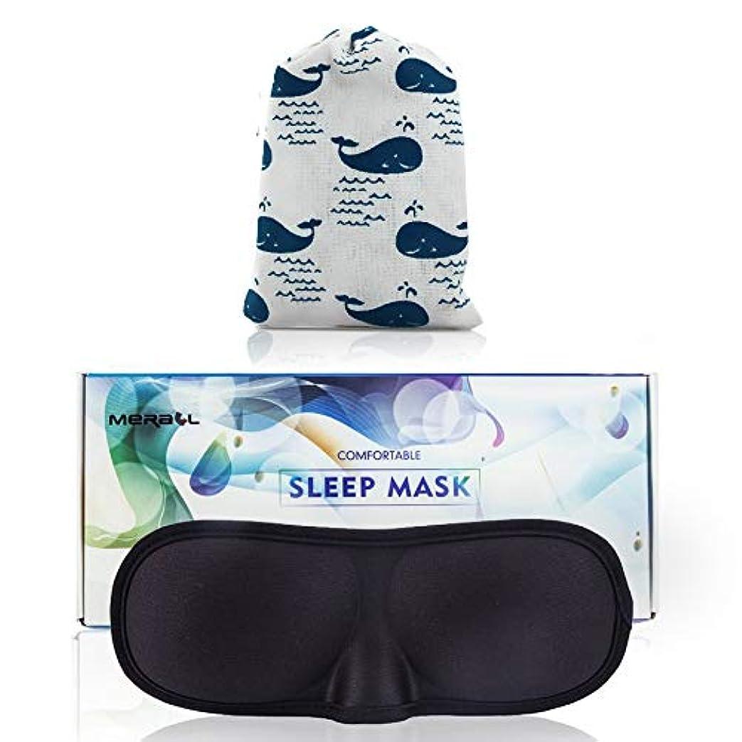 メジャー異常な海NOTE 3 Dの睡眠マスクアイマスクカバーシェードアイパッチ女性と男性ソフトポータブル目隠しエイドアイリラクゼーション