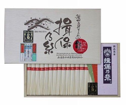 揖保乃糸 上級品ひね≪SM-30≫ (50g×21束)