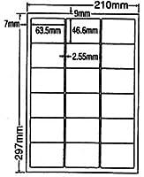 LDW18PE-2 OAラベル ナナワード (63.5×46.6mm 18面付け A4判) 2梱(レーザー、インクジェットプリンタ用。上質紙ラベル)マルチタイプ
