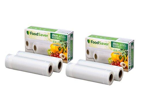 FoodSaver 【公式】 真空パックロール 20cm4本セット PRST2