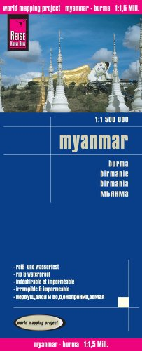 Reise Know-How Landkarte Myanmar (1:1.500.000) - world mapping project