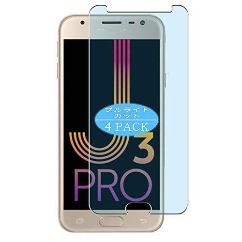 VacFun 4 Piezas Filtro Luz Azul Protector de Pantalla Compatible con Samsung Galaxy J3 2017 / J3 Pro, Screen Protector Película Protectora (Not Cristal Templado) Anti Blue Light Filter New Version