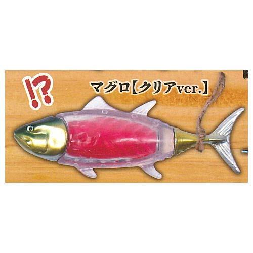 解体!ざ魚マスコット2 [2.マグロ(クリアver.)](単品) ガチャガチャ カプセルトイ