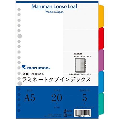 マルマン LT6005 インデックスルーズリーフ A5 ラミネートタブインデックス 5山 20穴 5枚 おまとめセット【3個】