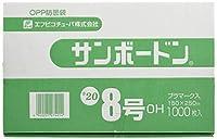 エフピコチューパ OPP袋 サンボードン #20 プラマーク付き (R) SB#20×8号 外寸150×250mm (1000枚入) CP78C007