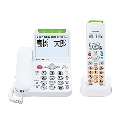シャープ 電話機 コードレス 子機1台付き 詐欺対策機能 見守り機能搭載 JD-AT90CL