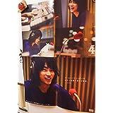 ニッポン放ニッポン放送番組表:ポスター菅田将暉、裏が番組表、四つ折りのポスターです