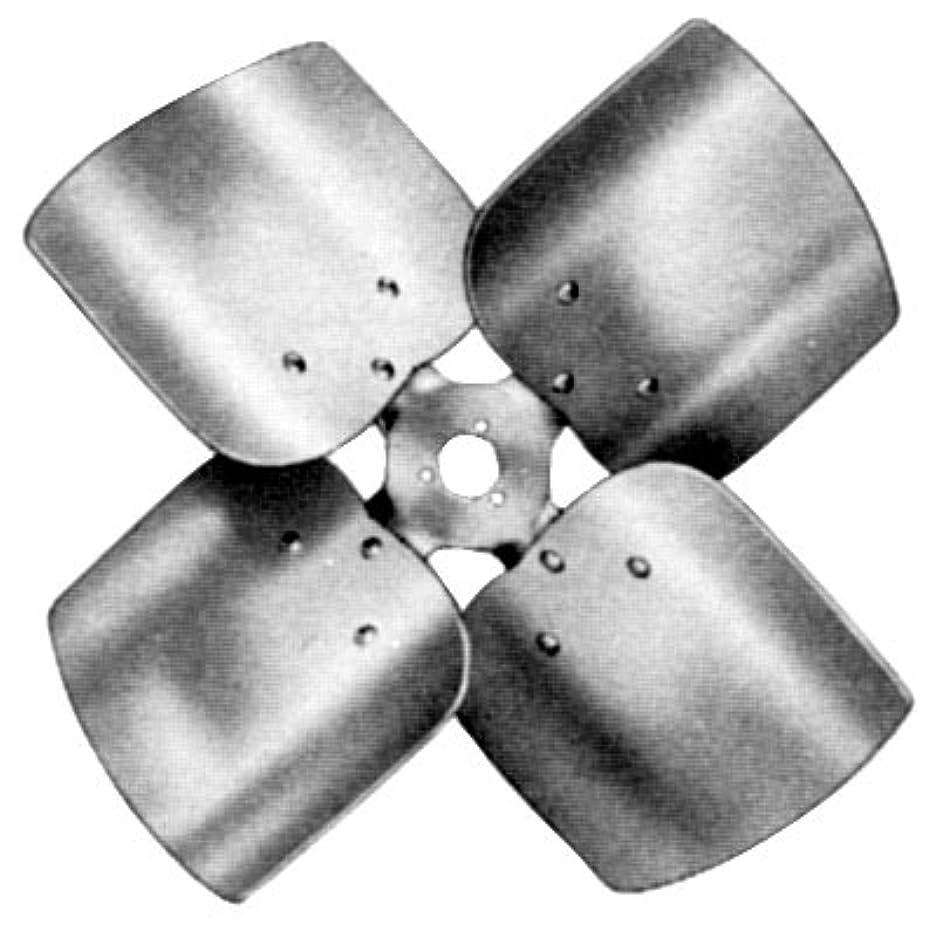 LAU Industries/Conaire 60559201 4 blade, CCW 20 dia., 33 pitch propeller