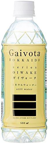 Gaivota(ガイヴォータ)500ml×24本|シリカ水(53mg)