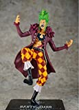 Therfk One Piece Bartolomeo Island Anime Action Figure PVC 20cm,Collection Figures Toys Collection F...
