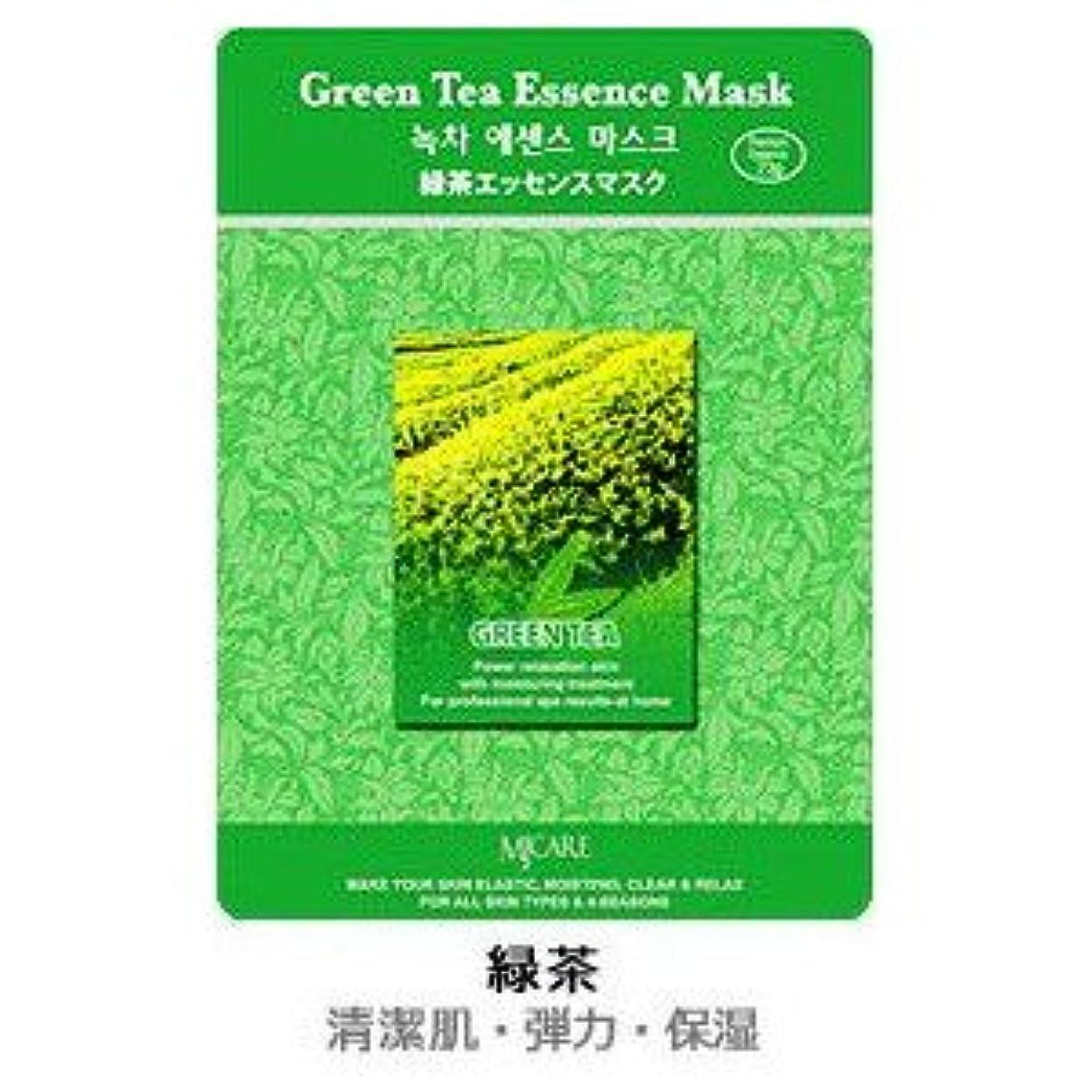 大気再集計その間MJ-CAREエッセンスマスク 緑茶10枚セット
