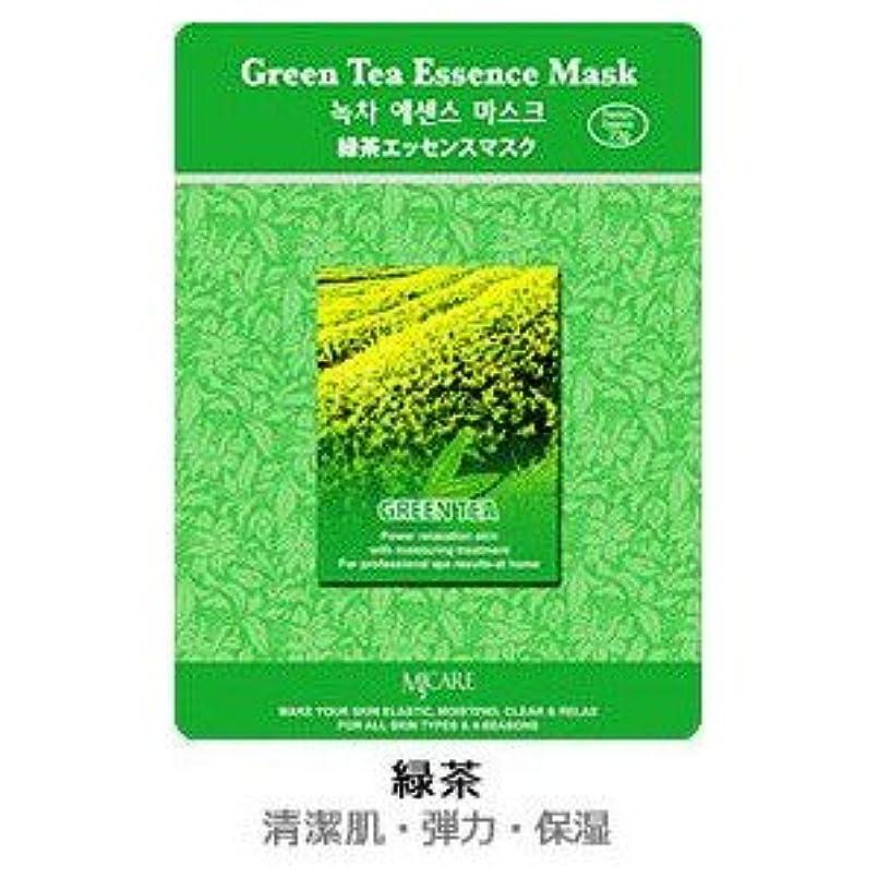 飼料キロメートルコロニーMJ-CAREエッセンスマスク 緑茶10枚セット