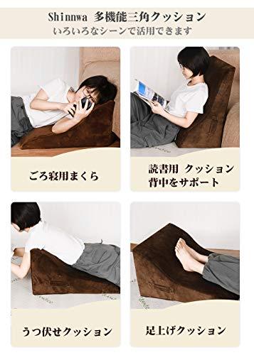 Shinnwa『三角クッション』