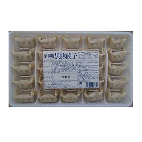 【冷凍】八洋食品 業務用 黒豚餃子 12g×25個 業務用 点心 惣菜 中華 おつまみ