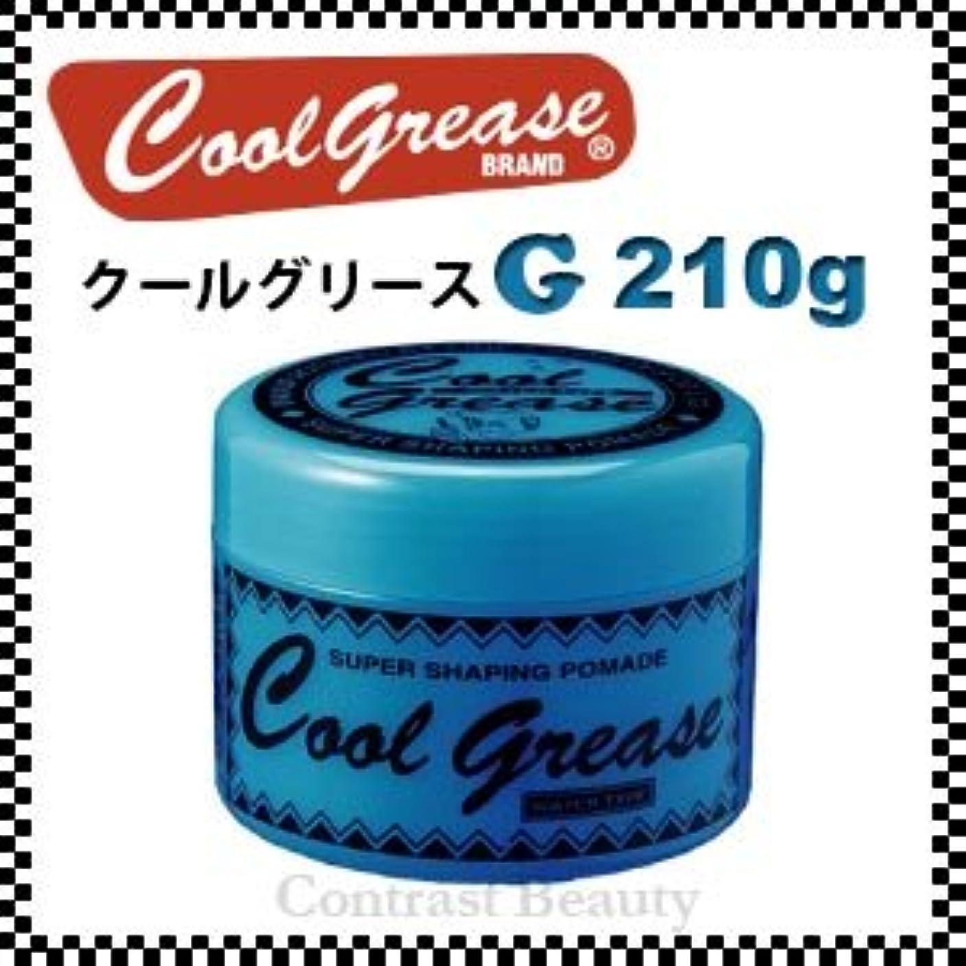 干し草激怒番号【X4個セット】 阪本高生堂 クールグリース G 210g