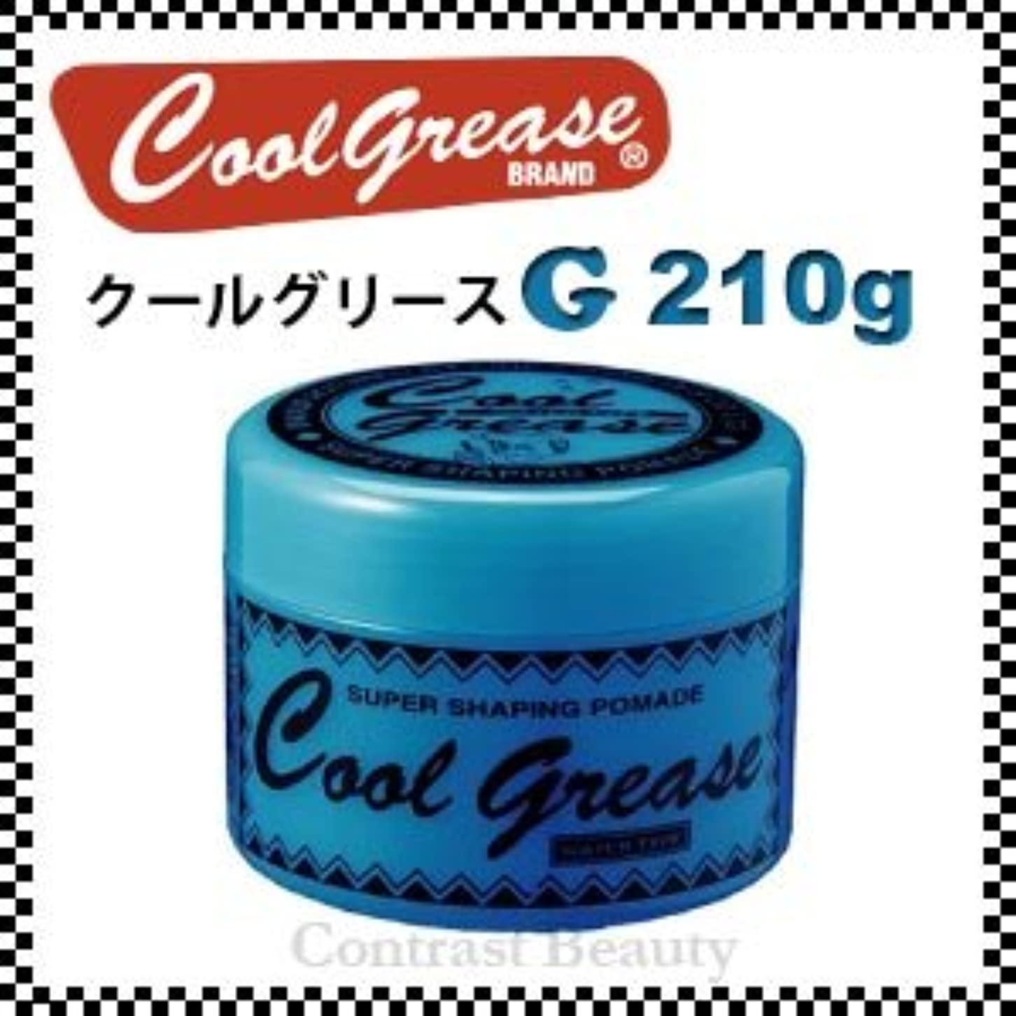 資格情報枯渇する地域の【X5個セット】 阪本高生堂 クールグリース G 210g
