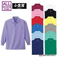 [小倉屋] 作業服 長袖 ポロシャツ 383 メンズ 4L 13ピンク