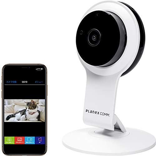 PLANEX ネットワークカメラ スマカメフルHD Google Home/Amazon Alexa対応 200万画素・広角130度・暗視機能...