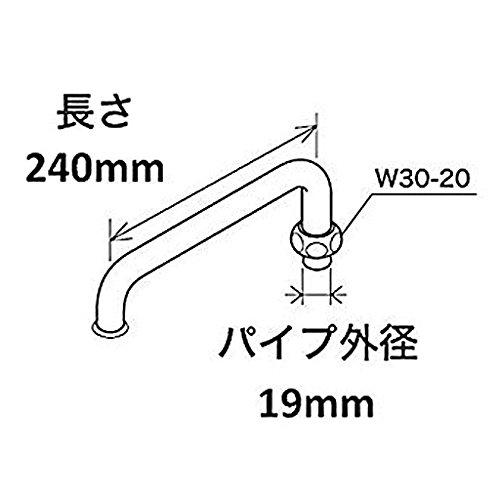 KVK PZKM2-24 混合栓丸パイプ20 34 240 家庭日用品