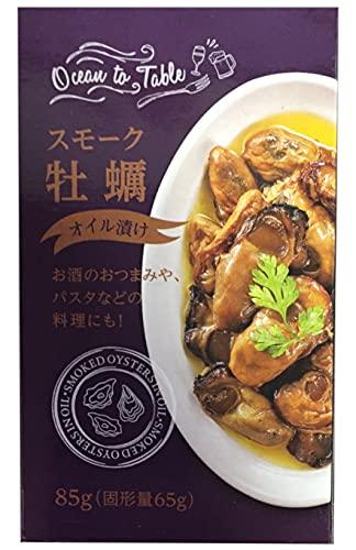 スモーク牡蠣缶詰(オイル漬け)