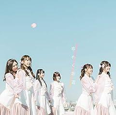 転校少女*「ときめけ☆アフタースクール!2021」の歌詞を収録したCDジャケット画像