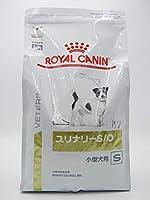 ロイヤルカナン ドッグフード ユリナリー S/O 小型犬用 S 3kg