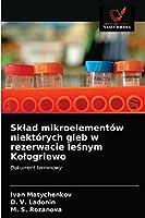 Skład mikroelementów niektórych gleb w rezerwacie leśnym Kołogriewo: Dokument terminowy