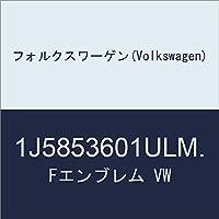 フォルクスワーゲン(Volkswagen) Fエンブレム VW 1J5853601ULM.
