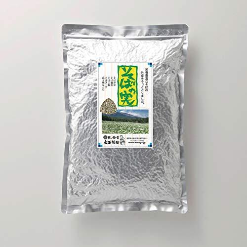 大西製粉 国内産 そばの実 ( 丸抜き むきそば ) 1kg アルミチャック袋 レシピ冊子付 2020年産そば