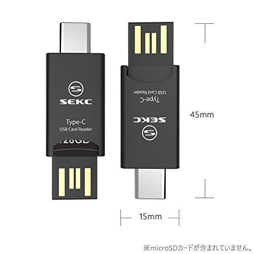 『SEKC microSDカードリーダー、Type-C 、Type-A USB 2.0対応 変換コネクタ 高速転送 ブラック STC-CR21』の6枚目の画像