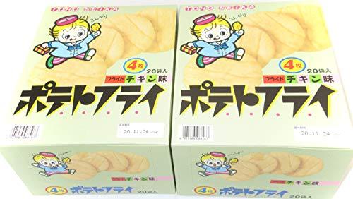 東豊製菓 ポテトフライ フライドチキン(1箱20袋入り)2箱セット