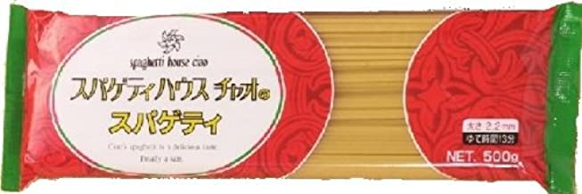スパゲティハウスチャオのスパゲティ 500g ~名古屋あんかけ用2.2mm~