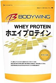ボディウイング ホエイプロテイン 無添加 ナチュラル 1kg