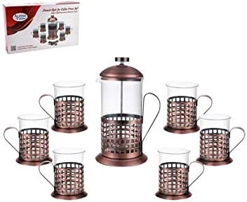 wholesale Alpine Cuisine French Style lowest Coffee Tea Press online 7pc Set Copper Color online