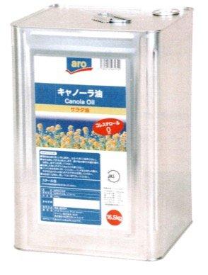 キャノーラサラダ油 16.5kg /アロ(12缶)